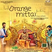 Watch Orange Mittai 2015 Tamil Movie Online
