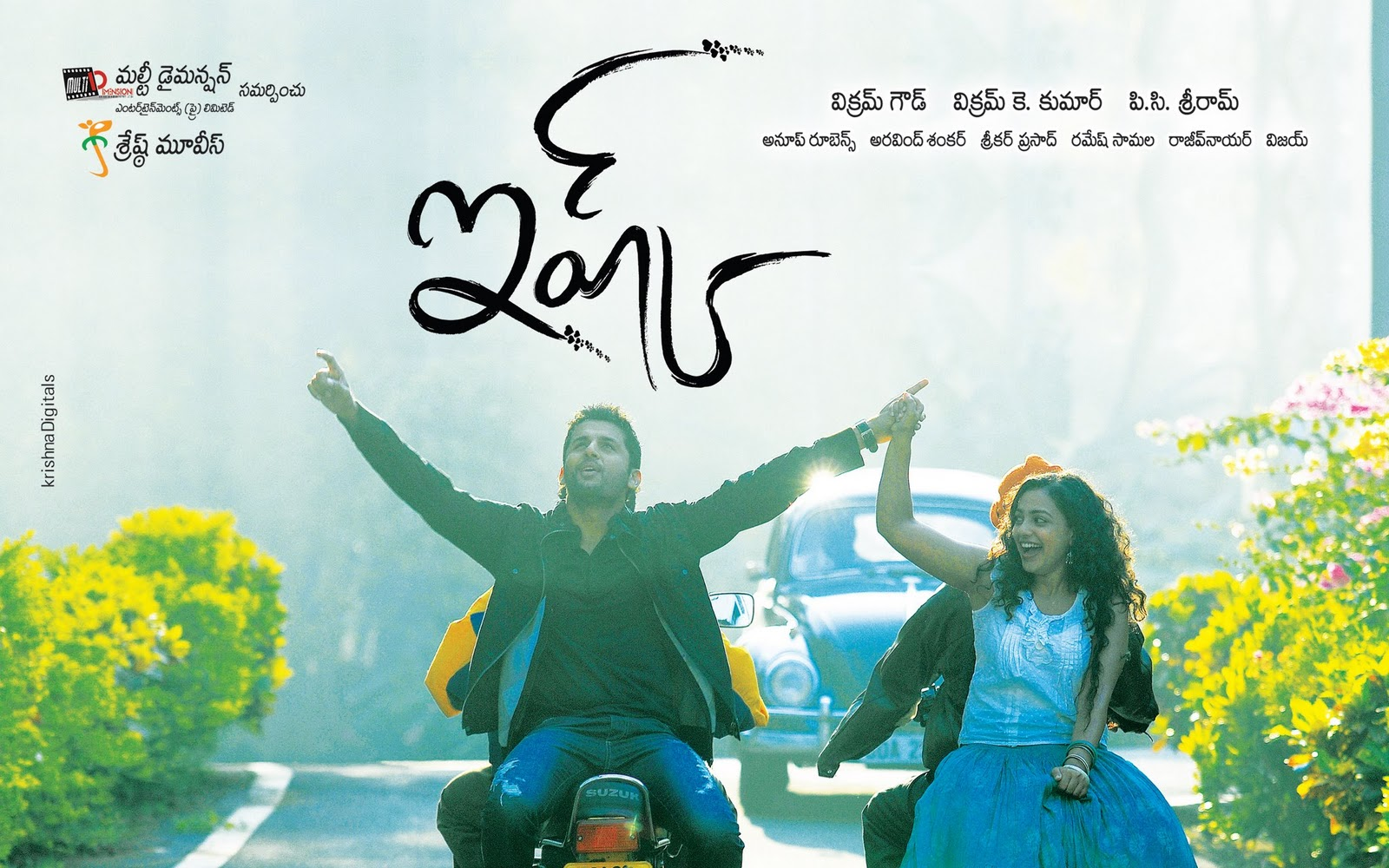 Nithins Ishq New Wallpapers Gallery Maza
