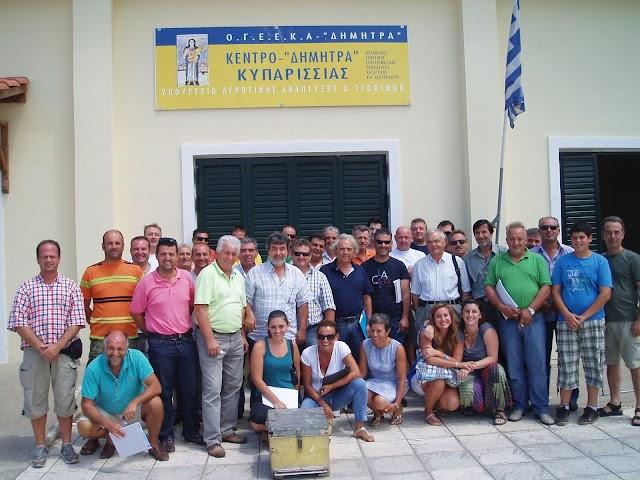 Πετυχημένο το πρόγραμμα Μελισσοκομίας στο κέντρο 'Δήμητρα'