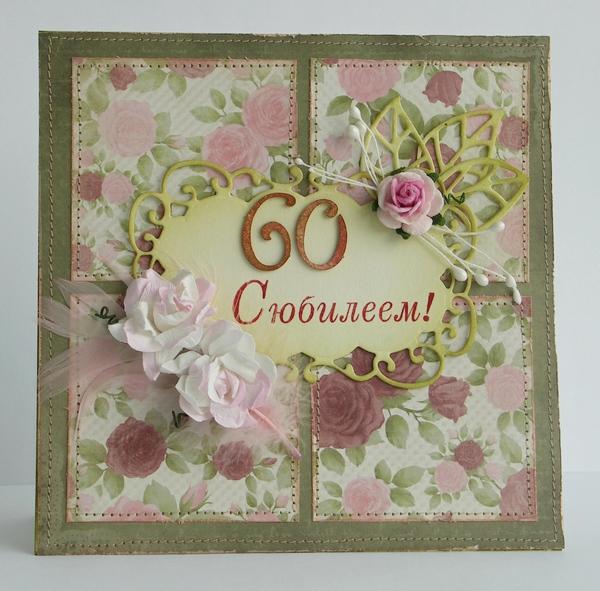 Оригинальная открытка на юбилей своими руками