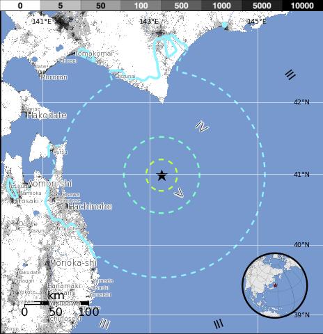 Epicentro sismo Japon, 11 de Octubre 2014