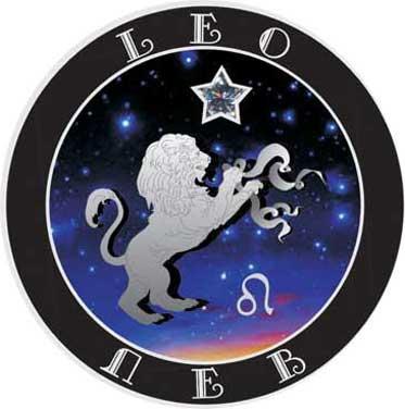 Гороскоп лев женщи  2013