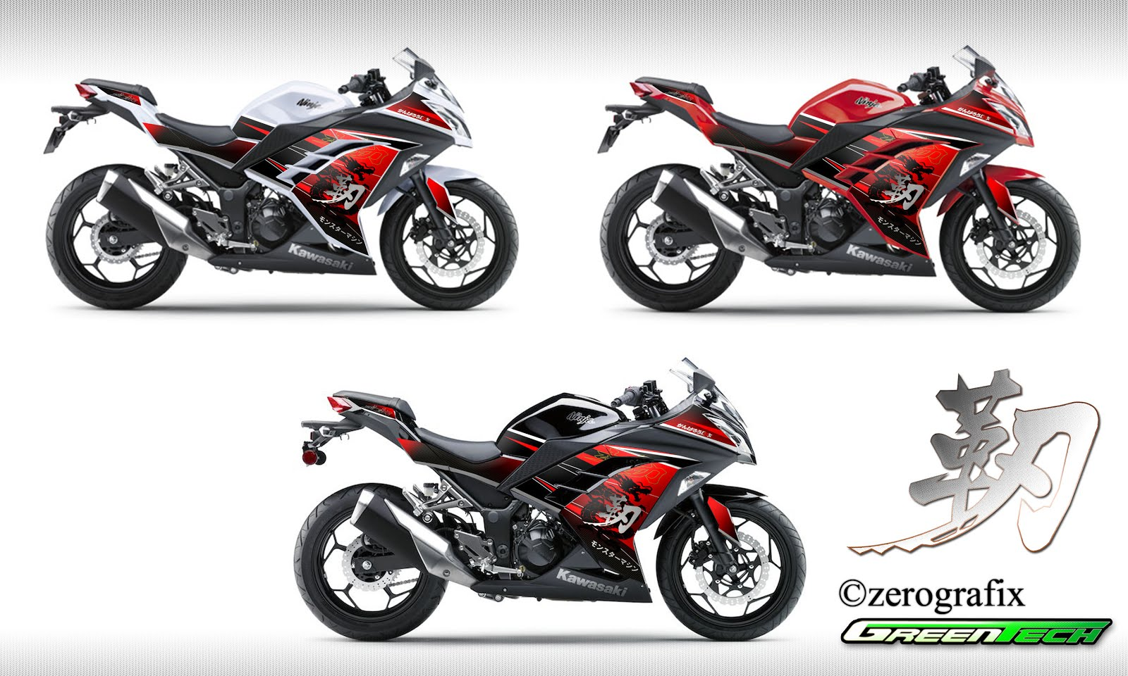 Performance and bodywork parts Ninja 250 by Joo0 [Pindahan dr KASK*S.com] Shinrai%2Bbanner%2Bcopy
