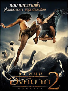 Ong-Bak 2, la naissance du dragon Streaming (2009)