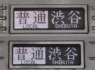 東武東上線 副都心線直通 普通 渋谷行き2 10000系