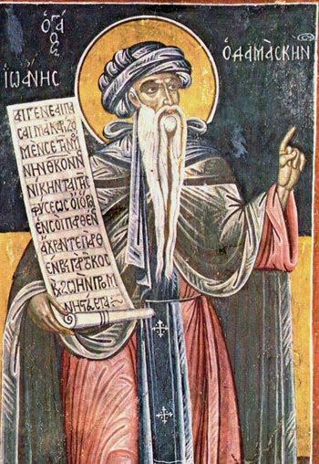 SAINT JEAN DAMASCÈNE dans images sacrée john1