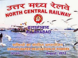 NCR Allahabad Recruitment 2014