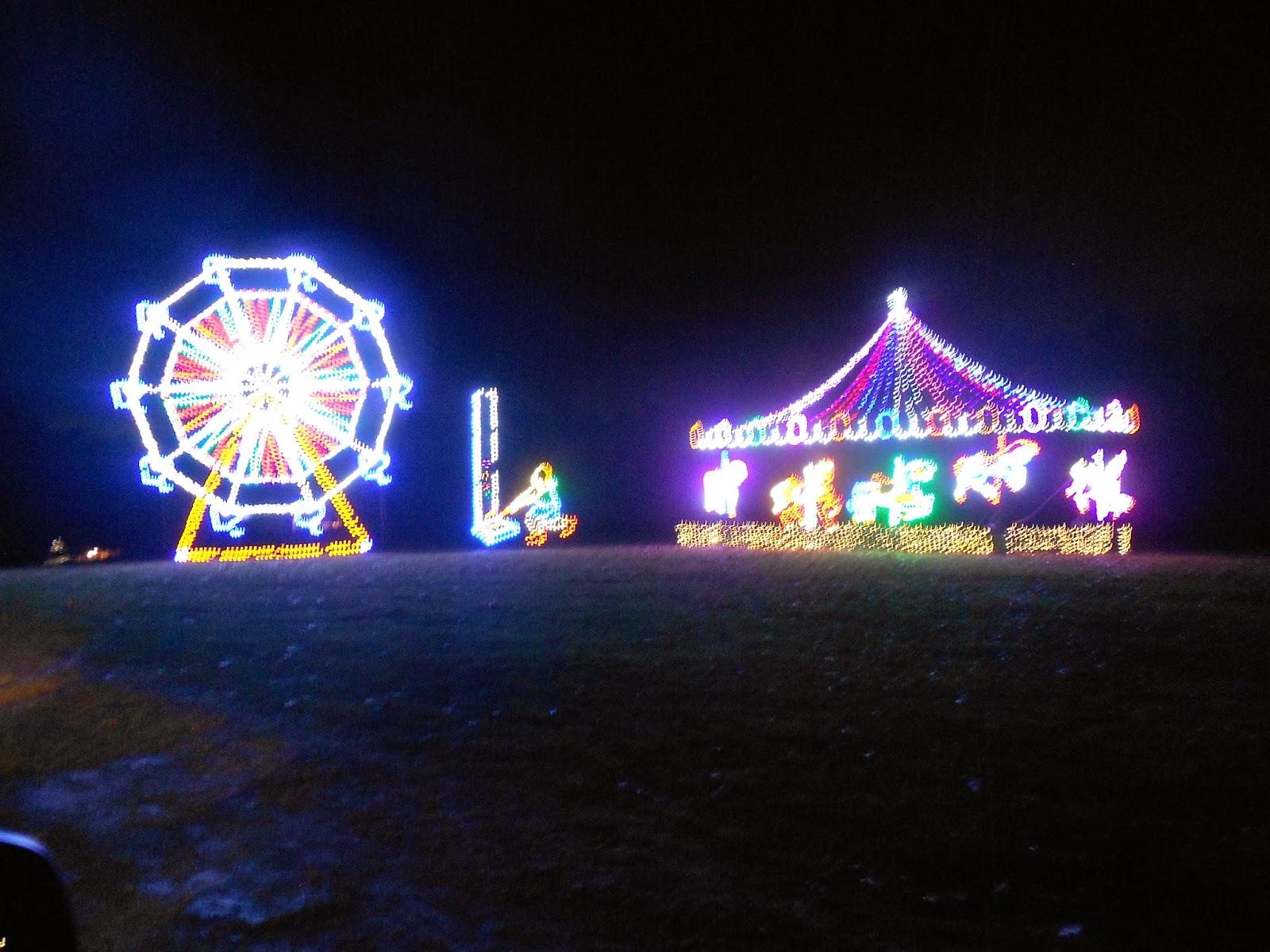 A Year Outside The Python: Oglebay\'s Festival of Lights