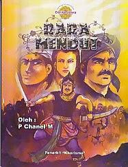 toko buku rahma: buku RARA MENDUT, pengarang chanel, penerbit kharisma
