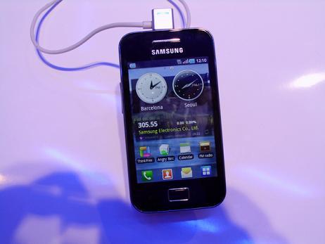 Samsung Galaxy Ace S5830 Precio el Samsung Galaxy Ace S5830 es