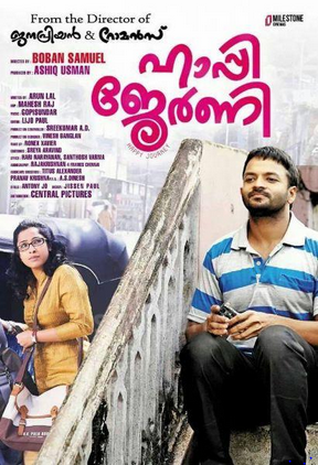 happy journey 2014 malayalam movie watch online