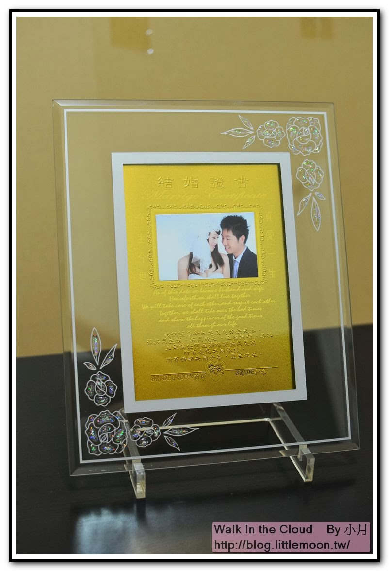 黃金結婚證書