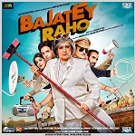 audio song of bajatey raho , bajatey raho mp3 songs , audio songs , songs , song , bajatey raho , hindi songs , title songs of bajatey raho