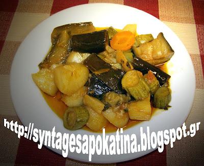 μπριάμι, μια καλοκαιρινή αίσθηση γεύσης http://syntagesapokatina.blogspot.gr