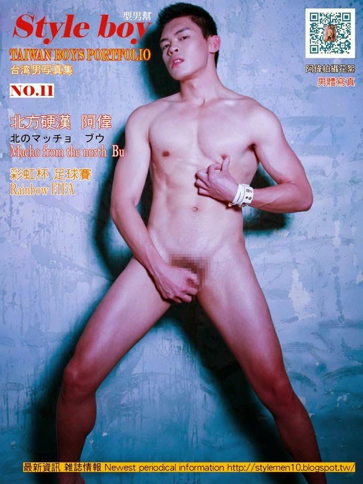 style boy型男幫 男體寫真N0.11