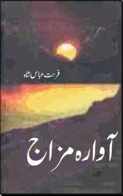 Aawara Mizaaj By Farhat Abbas Shah