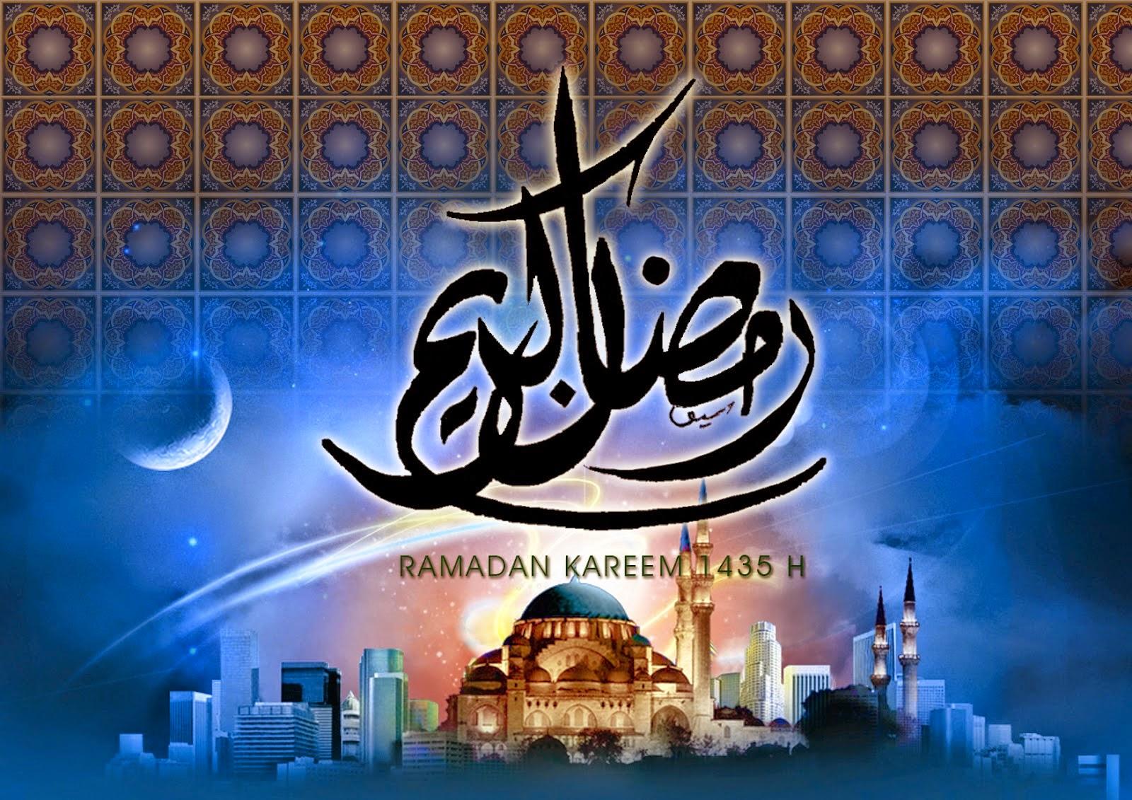 Ramadan 2014 vector
