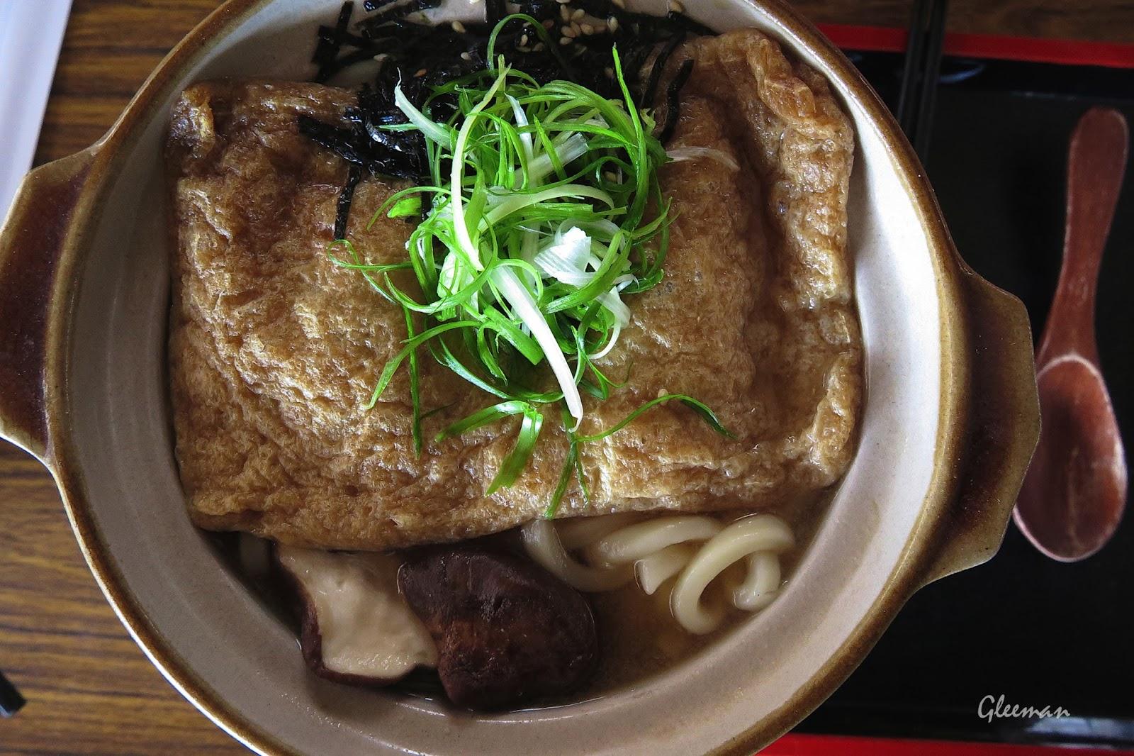 竹子湖甘味坊吃豆皮烏龍麵