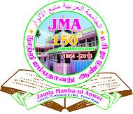 லால்பேட்டை மதரசா ஜாமிஆ மன்பவுல் அன்வார் 150 வது ஆண்டு