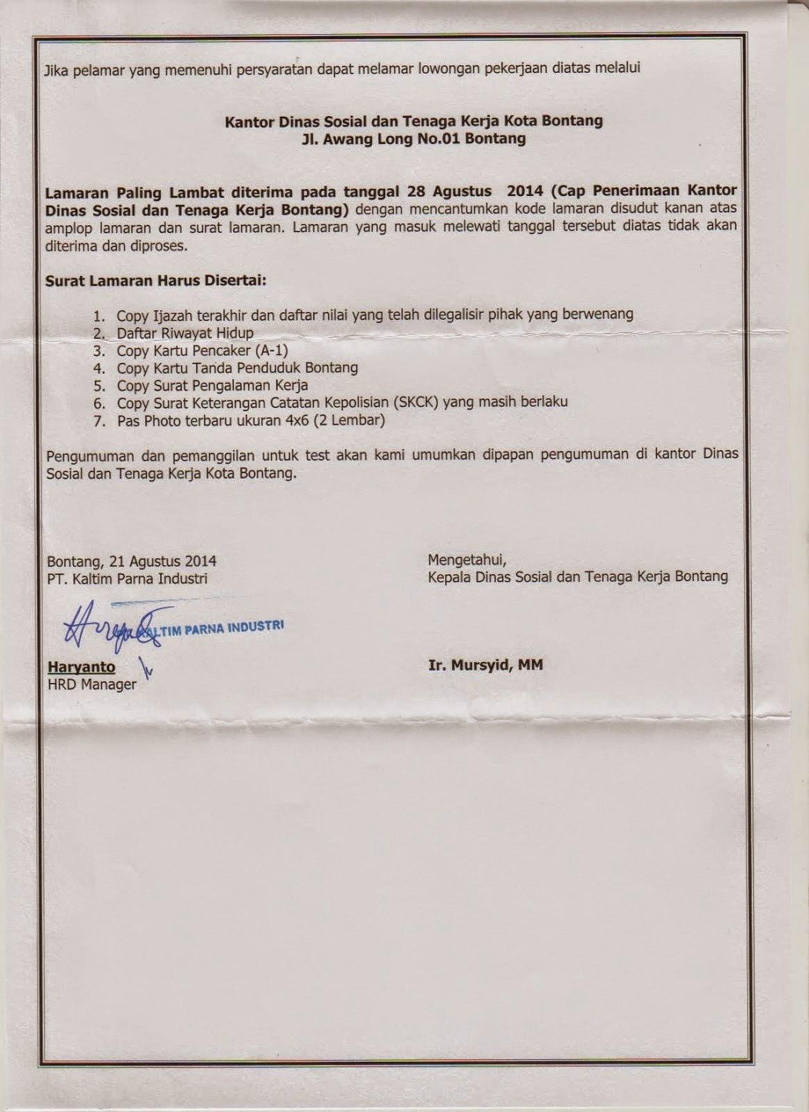 Lowongan Kerja Inspeksi Teknik PT Kaltim Parna Industri [ PT KPI ] Bontang Agustus 2014