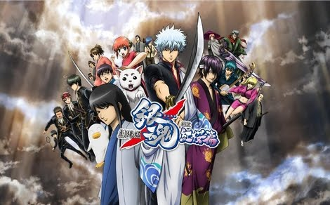 j4luv gintama shinyaku benizakura hen Gekijouban Gintama: Shinyaku Benizakura hen Movie [ Subtitle Indonesia ]