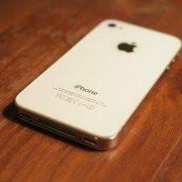 iPhone 4G 16GB 32 GB Rp :3.000.000,- HUB :0852-1677-7745