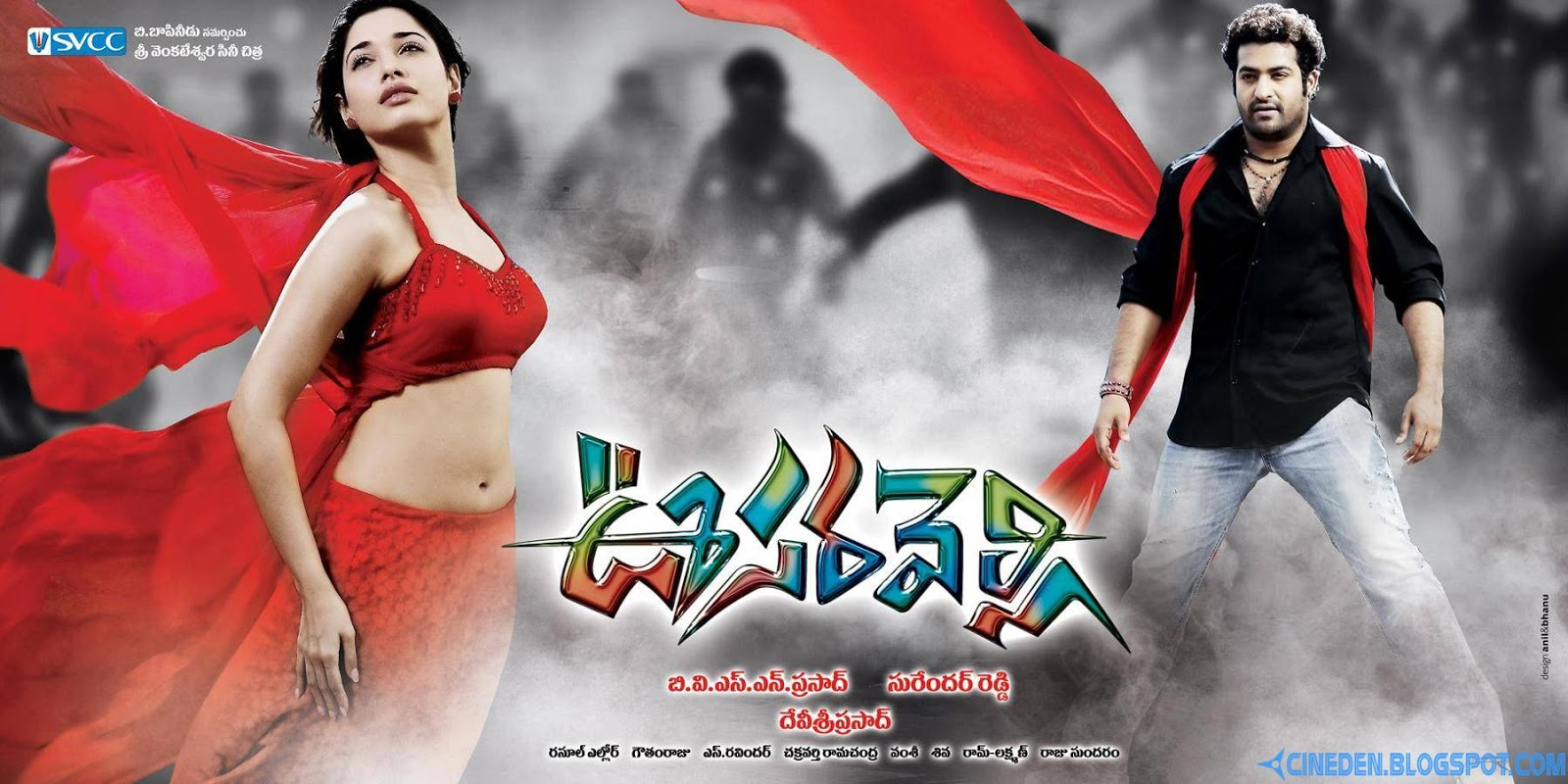 Oosaravelli (2011) - Telugu Movie Review