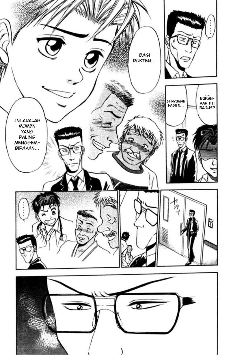 Komik godhand teru 016 - kapur ajaib 17 Indonesia godhand teru 016 - kapur ajaib Terbaru 19|Baca Manga Komik Indonesia