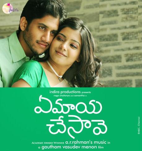 moviesmasti watch ye maya chesave 2010 telugu movie online