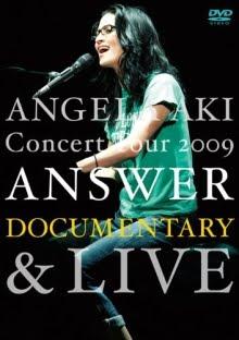 Último DVD