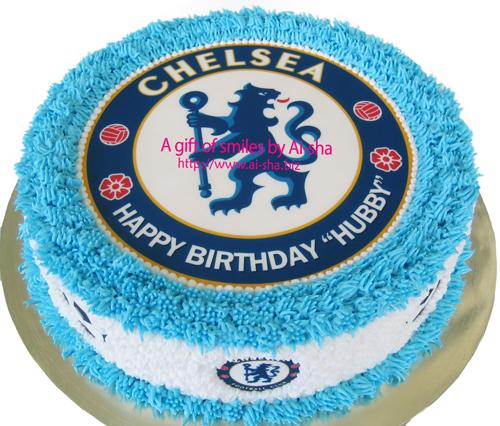 Birthday Cake Edible Image Chelsea Ai-sha Puchong Jaya