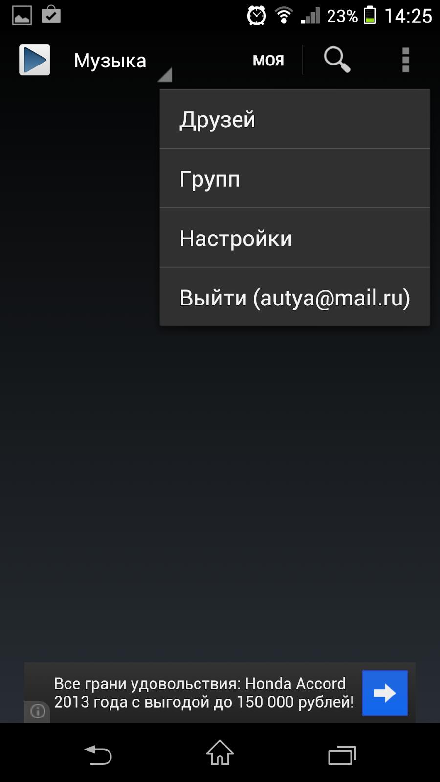 Скачать бесплатно приложения для Android. 100 …