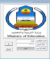 برنامج معارف programme knowledge maaref m3arf