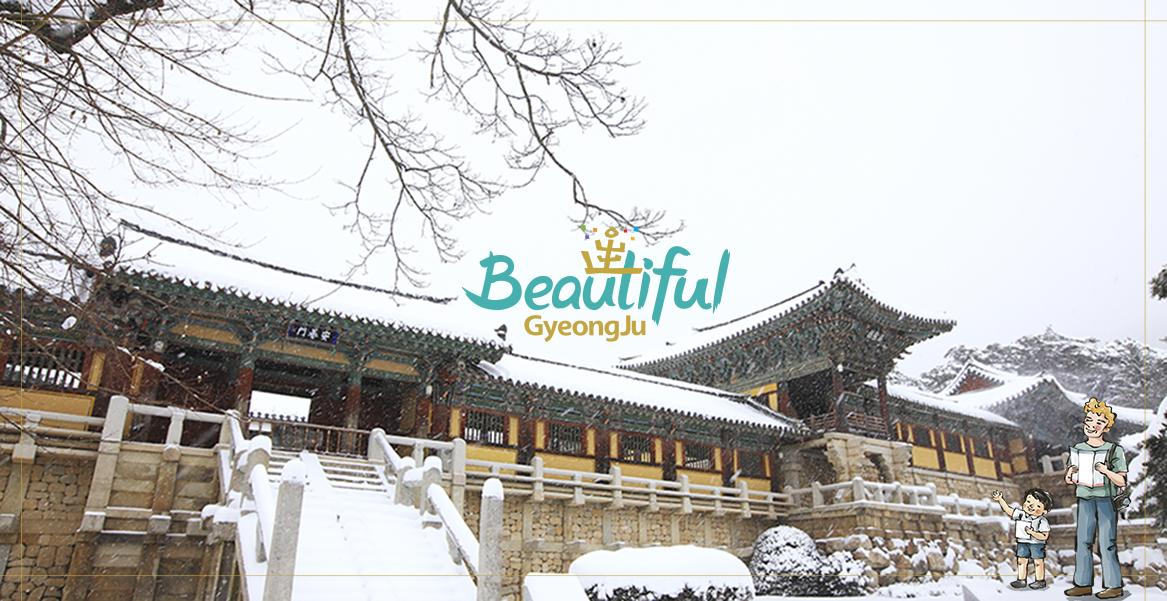 Beautiful Gyeongju