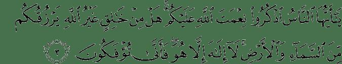 Surat Al-Fathir Ayat 3