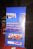 Journey of Rey Movie in posters show-thumbnail-29