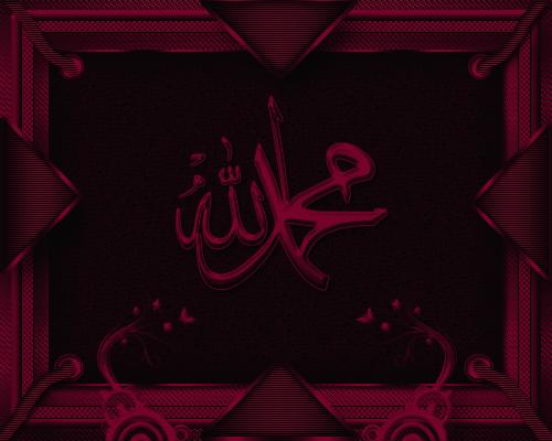 [Resim: islamiresim-tasarim2014-5131635-V15.png]
