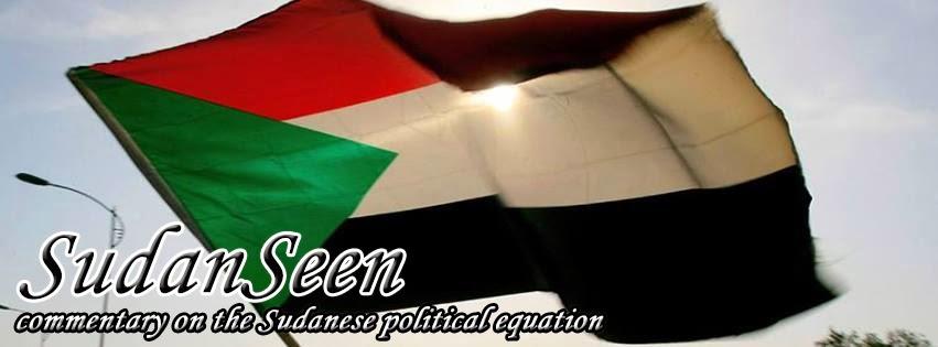 SudanSeen