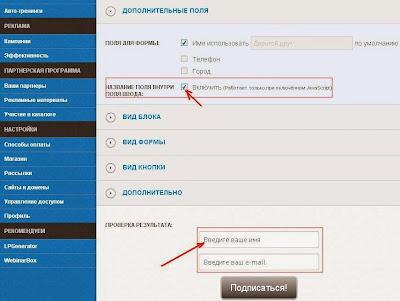http://www.iozarabotke.ru/2014/06/kak-sozdat-formu-podpiski-na-dzhastklik.html