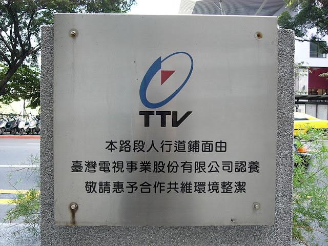 Kênh truyền hình TTV - truyền hình đài loan