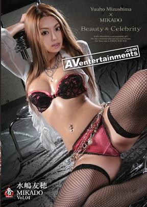 xem Phim sex Ayase Shiori không che