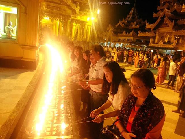 Happy Birthday Khine Thin Kyi
