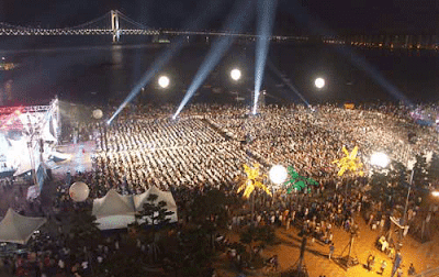 torneo starcraft in korea del sud