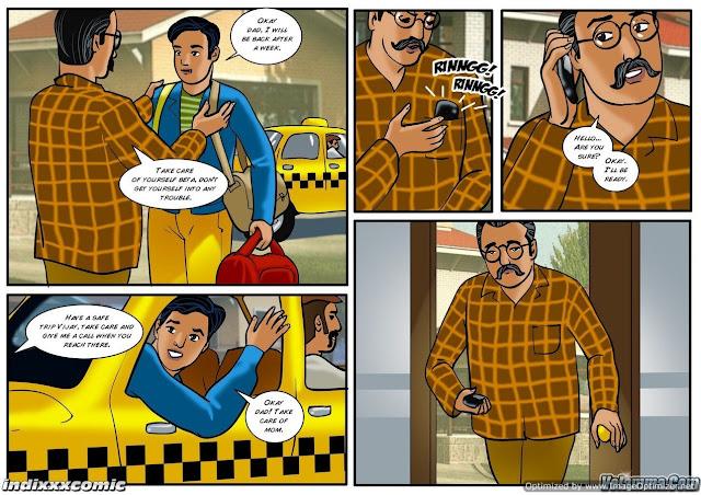 Семейный отдых комикс