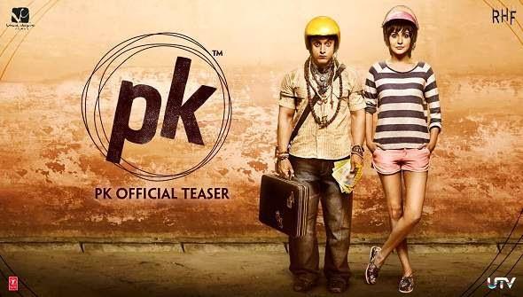 PK Upcoming Movie Poster