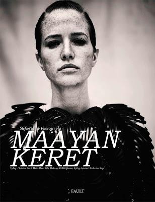 nackt Keret Maayan Fame