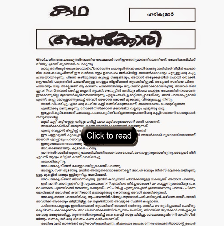 Argumentative Essay On Drinking Age Malayalam Essays On Agriculture Malayalam Essays On Agriculture  Motorcycle Diaries Essay also Communications Technology Essay Malayalam Essays On Agriculture  Coursework Help Job Application Essay