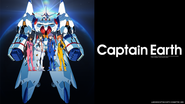 Captain Earth (2014)