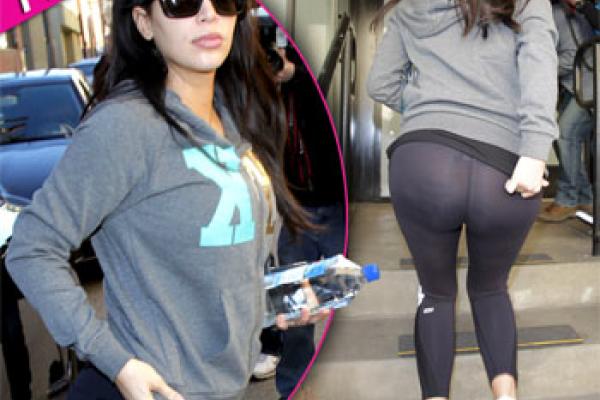 Ingles estudios y economia se le ve todo a kim kardashian for Rihanna sin ropa interior