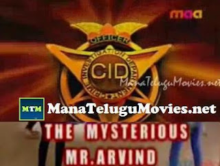 The Mysterious Mr.Aravind -CID Detective Serial -26th July